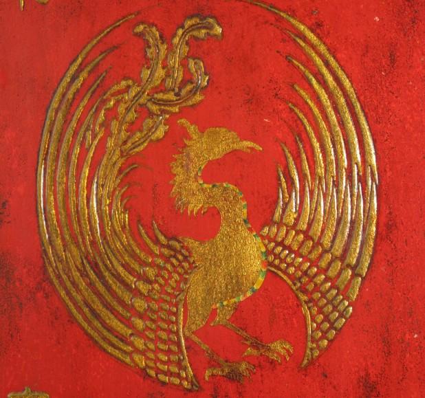 IMG_0238 Phoenix logo